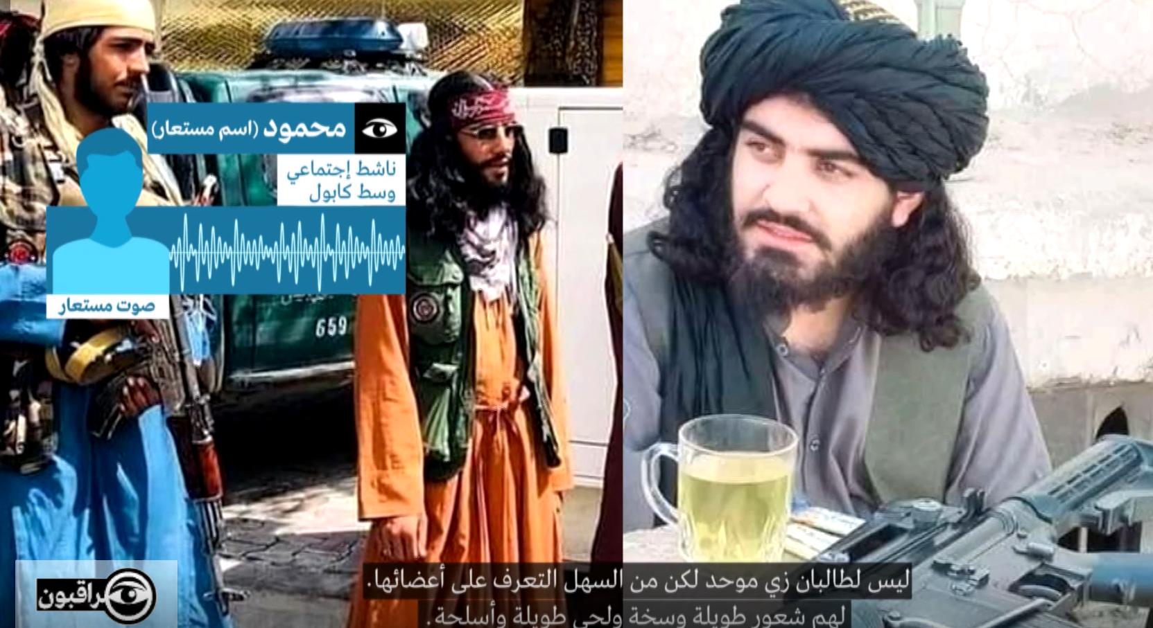taliban-emission-ar