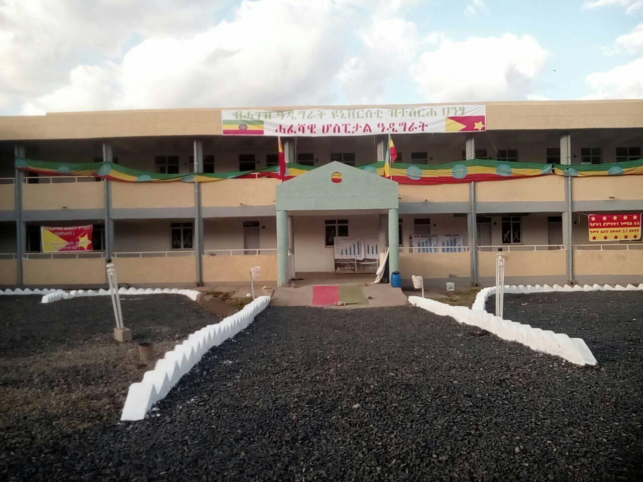 L'hôpital général d'Adigrat en 2019.