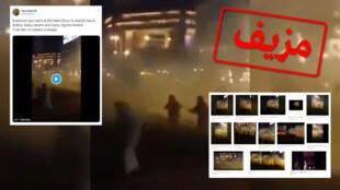 """فيديو قدم على أنه هجوم على ملهى ليلي """"حلال"""" أثار الجدل في المملكة العربية السعودية."""