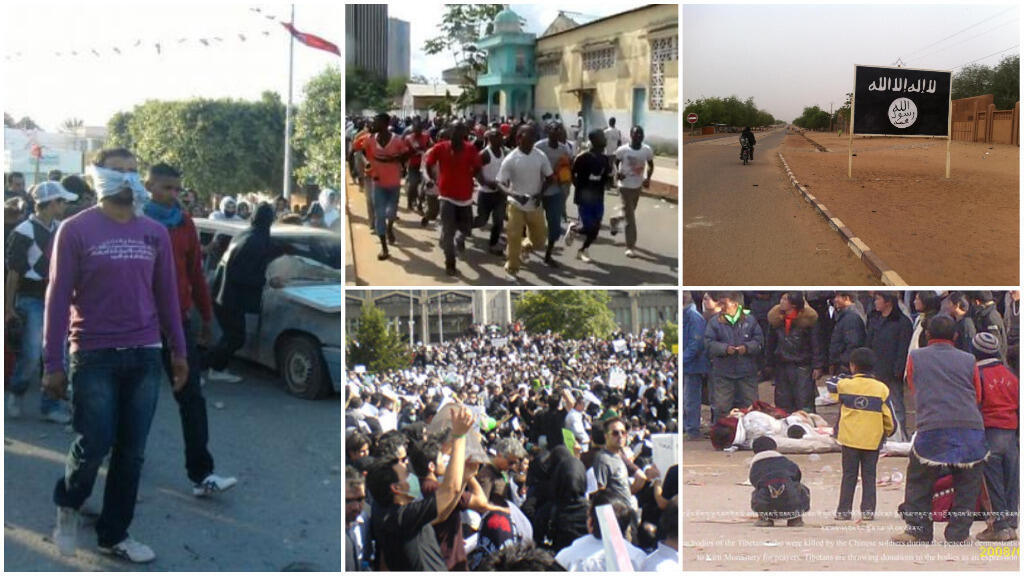 Photos from stories on The Observers website between 2008 and 2012.