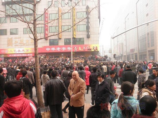 Demonstrators gather in Beijing. Photo posted on Boxun.com on February 20.