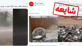 شایعات پیرامون طوفان های اخیر در ایران