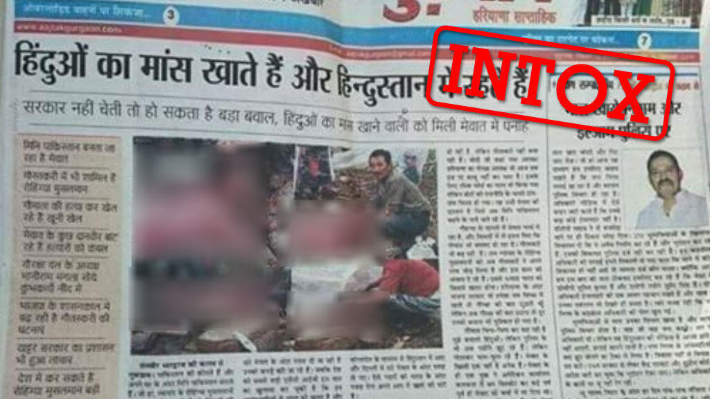 Sur Internet ou dans la presse, en Afrique ou encore en Inde, un assemblage de photos a circulé au cours des dernières semaines, montrant des cadavres entourés de personnes qui s'activent et de vautours.