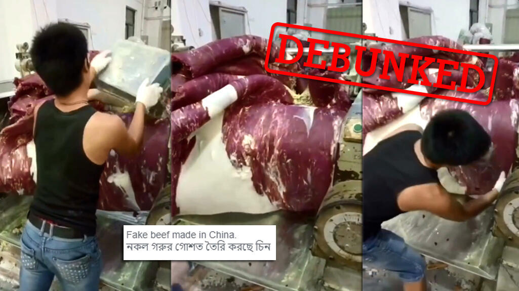 A video circulating in China is presented as showing the manufacture of fake beef… but it's false.