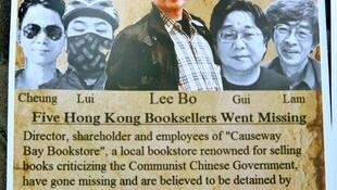 This pamphlet shows the missing Hong Kong booksellers (photo: @lostdutch)