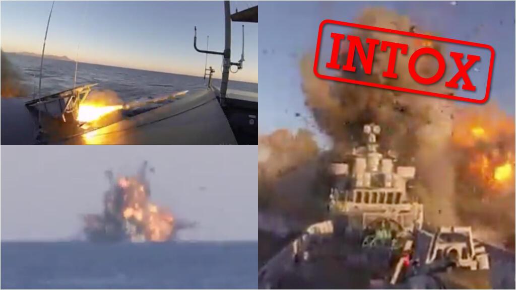 Une vidéo prétendant montrer le tir ami d'un navire iranien sur un autre, le 10 mai 2020, a été massivement partagée sur les réseaux sociaux arabophones.