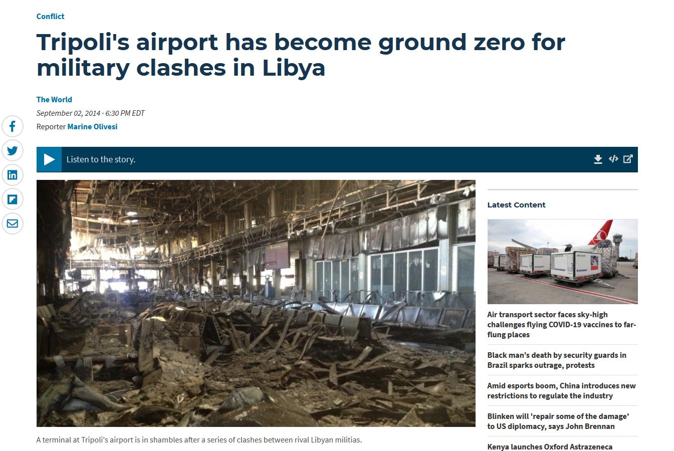 Capture d'écran de l'article de The World où a été publiée la photo de l'aéroport de Tripoli détruit en Libye en septembre 2014.