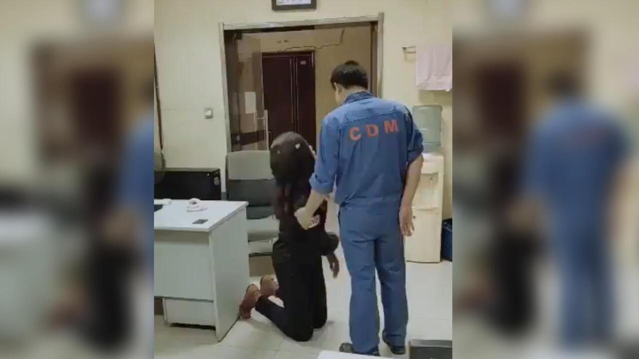 RD Congo : une femme a-t-elle été harcelée par son supérieur dans une entreprise minière chinoise ?
