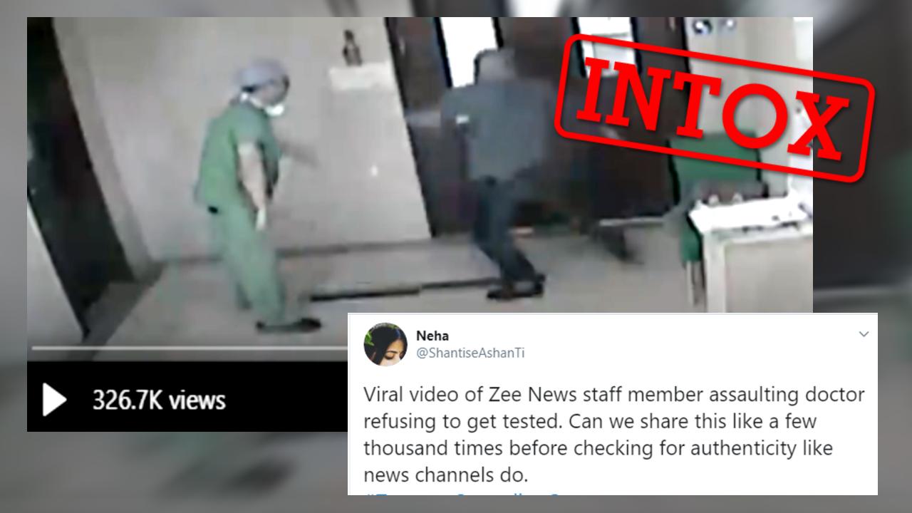 Une vidéo qui circule sur Twitter prétend montrer un employé du média indien Zeenews frapper un docteur. C'est faux.
