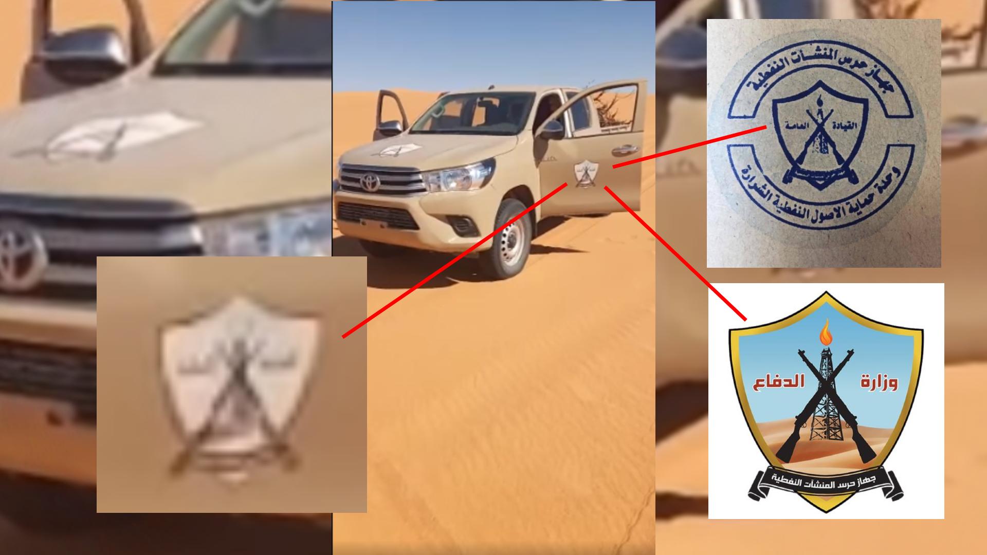 Le logo présent sur la portière et le capot du 4x4 dans la vidéo correspond à celui de la Petroleum Facilities Guard, une faction de l'Armée nationale libyenne.