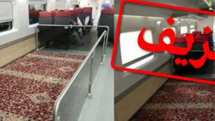 صور نشرت على الفيس بوك يدعي ناشروها أنها لركن صلاة على متن قطار في انجلترا.