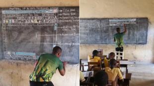 Avec ses craies de couleur, ce professeur a dessiné tout un écran représentant le logiciel Word. France 24 a retrouvé ce professeur au Ghana. Photo Owura Kwadwo Hottish.