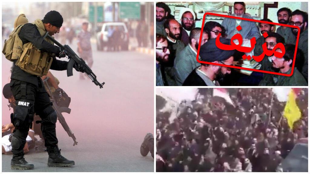من بين الصور التي تم تداولها توجد الصورة على يسار الشاشة والتي يدعي مروجوها أنها لميليشيات شيعية ساهمت في قمع المتظاهرين.